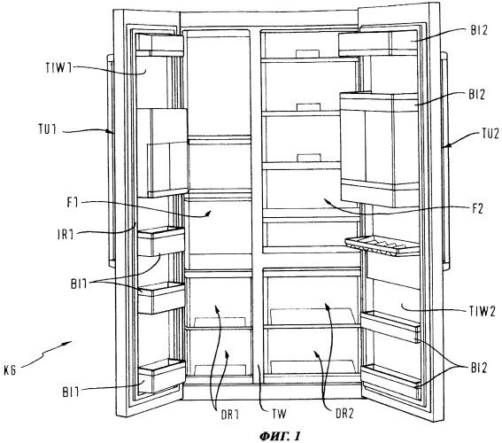 Бытовой холодильный аппарат с по меньшей мере одной емкостью для хранения