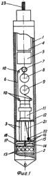 Устройство для определения направления и скорости потока подземных вод