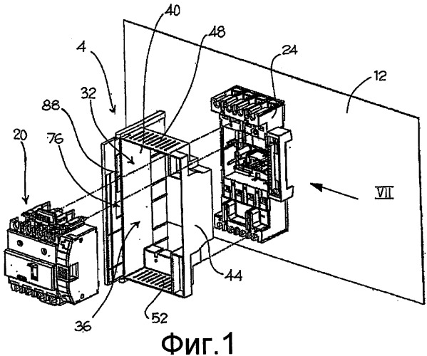 Отсек для защиты и изоляции переключателя и блока переключателей