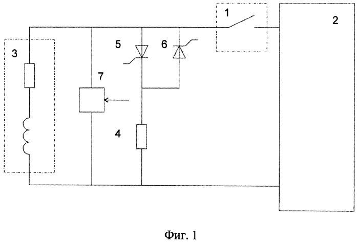 Устройство для гашения магнитного поля при отключении обмотки возбуждения синхронной машины от источника питания