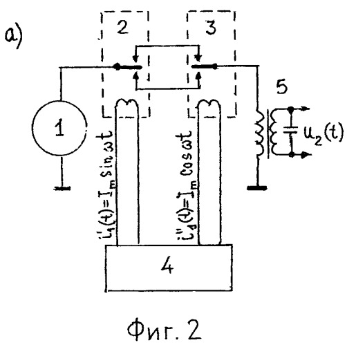 Контактный модулятор электрического тока