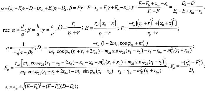 Способ амплитудной, фазовой и частотной модуляции высокочастотных сигналов и многофункциональное устройство его реализации