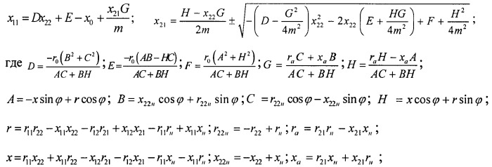 Способ демодуляции и фильтрации фазомодулированных сигналов и устройство его реализации