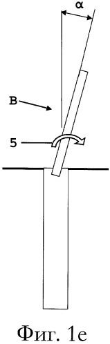 Выдвижная доска с функцией наклона для использования со столом