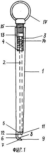 Устройство для удаления двухстержневого фиксатора из кости