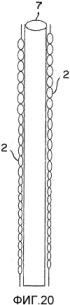 Реакторы пластинчатого типа, способы их изготовления и способ получения реакционного продукта с использованием реактора пластинчатого типа