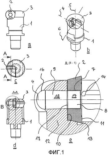 Фрезерный инструмент для механической обработки заготовок со снятием стружки