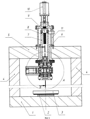 Устройство для электрохимической обработки вибрирующим электродом-инструментом