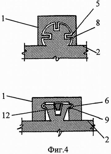Способ закрепления на изнашиваемой поверхности износостойкого элемента (варианты)