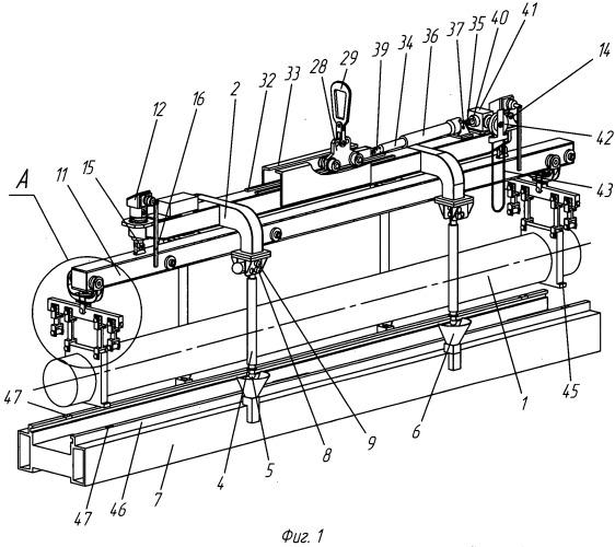 Устройство для загрузки преимущественно транспортно-пусковых контейнеров на пусковую установку корабля