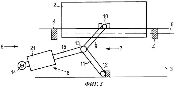 Механизм выпуска спойлера