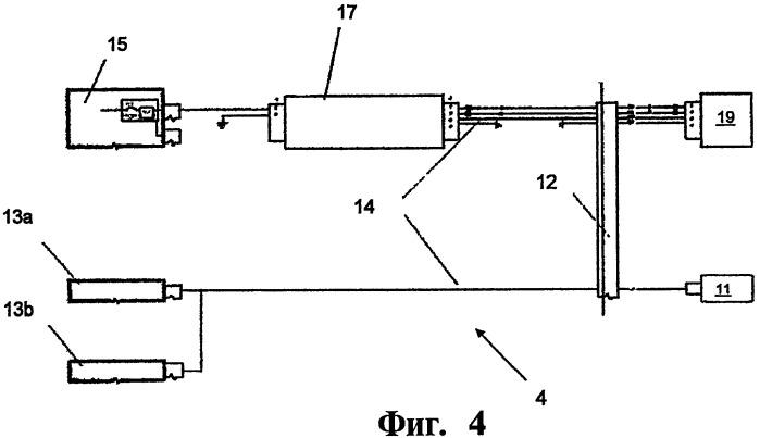 Летательный аппарат, способ оповещения о превышении углом поворота на летательном аппарате допустимого значения и тягач для буксировки летательного аппарата