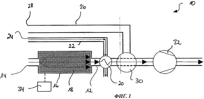 Установка кондиционирования воздуха, содержащая устройство для осушения воздуха, и способ эксплуатации такой установки