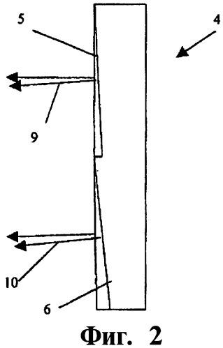 Осветительный узел летательного аппарата, способ изменения направления света и летательный аппарат
