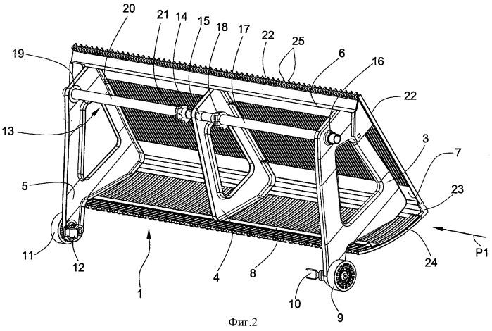 Ступень эскалатора, способ ее изготовления (варианты) и эскалатор