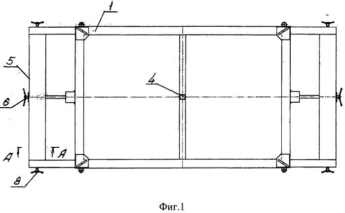 Грузозахватное устройство для подъема и транспортирования мобильных машин и крупногабаритных штучных грузов