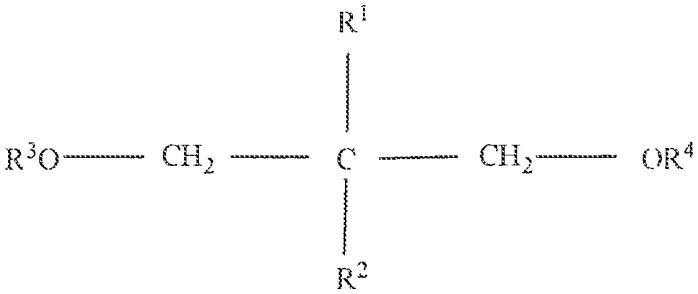 Самоограничивающаяся композиция катализатора с бидентатным внутренним донором