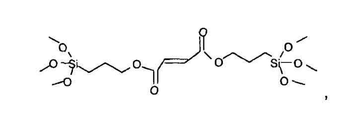 Привитой полиэтилен