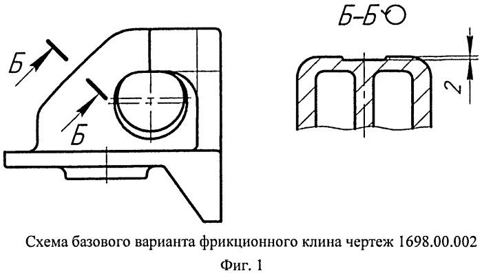 Способ термической обработки чугунных фрикционных клиньев тележки грузового вагона, закалочное устройство для его осуществления и фрикционный клин из чугуна