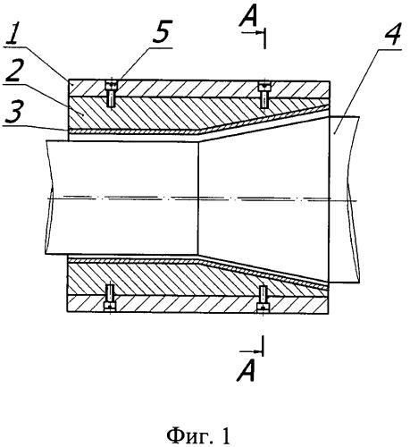 Комбинированный радиально-осевой газодинамический лепестковый подшипник скольжения