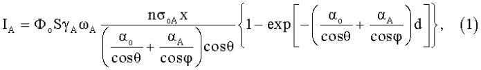 Повышение точности определения количественного состава тройных стеклообразных халькогенидных стекол и пленок переменного состава ax(byc1-y)1-x