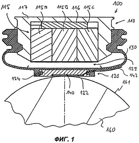Электромагнитный акустический преобразователь и система ультразвукового контроля с таким преобразователем