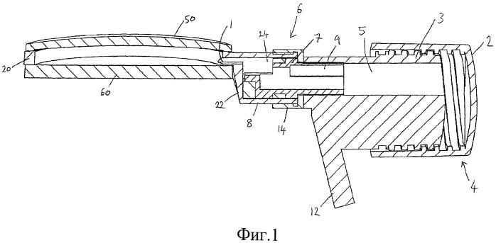 Клапанное устройство для линзы с переменным фокусным расстоянием