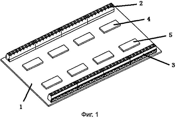 Соединительный элемент для преобразователя высокого напряжения и частоты