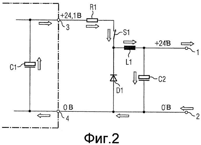 Электронный предохранитель блока электропитания