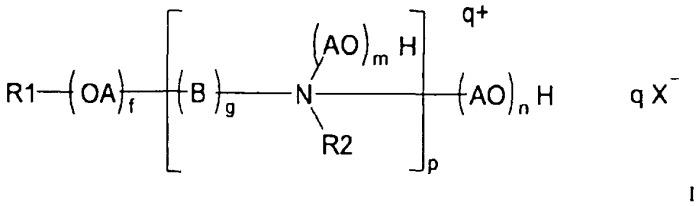 Совместимость средств для гербицидных композиций, содержащих соли 2,4-(дихлорфенокси)уксусной кислоты
