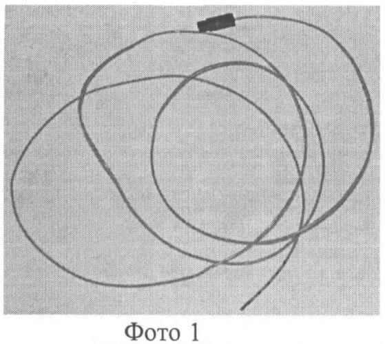 Способ внутриплевральной аргоноплазменной гемостатической коагуляции при видеоторакоскопической загрудинной лимфаденэктомии