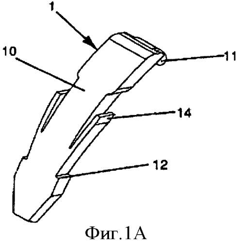 Межсоматический остов, межпозвоночный протез, фиксирующее устройство и инструменты для имплантации