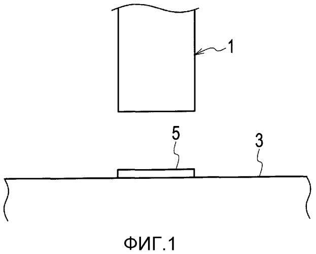 Электрод для поверхностной обработки разрядом и способ его изготовления