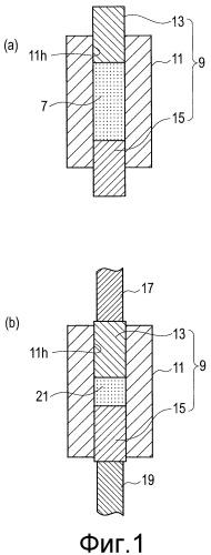 Способ изготовления электрода и разрядная обработка поверхности с помощью него