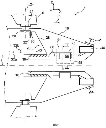Упрощенная система регулирования шага лопасти воздушного винта в авиационном газотурбинном двигателе