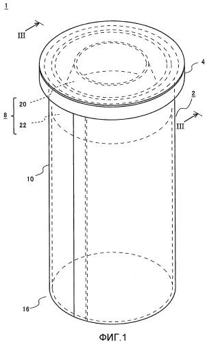 Упаковочная емкость и упаковка, использующая данную емкость