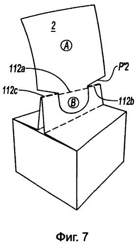 Система раздачи листков бумажной ленты, расположенной в раздаточном контейнере