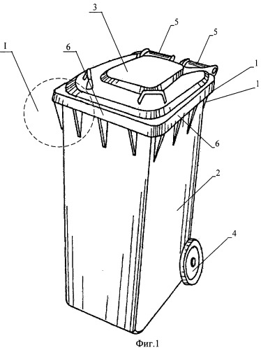 Система для дистанционного контроля за мусорными контейнерами