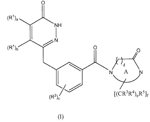 Пиридазиноновые производные в качестве ингибиторов parp