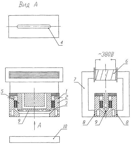 Устройство для плазменной обработки плоских изделий