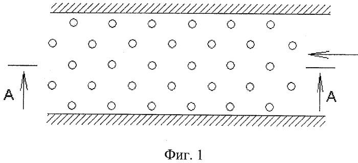 Селегаситель