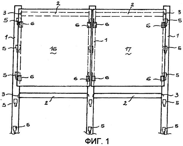 Конструкция для разделения помещений