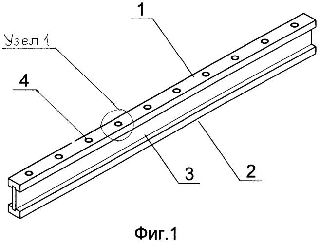 Способ усиления клеефанерной двутавровой балки