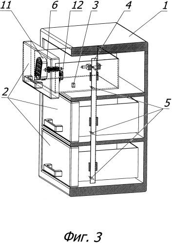 Запорное устройство шкафа