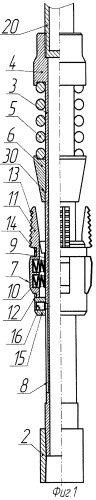 Противополетное устройство для электроцентробежного насоса
