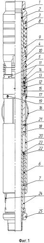 Механический пакер (варианты)