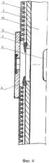 Фильтр для скважины подземных хранилищ газа
