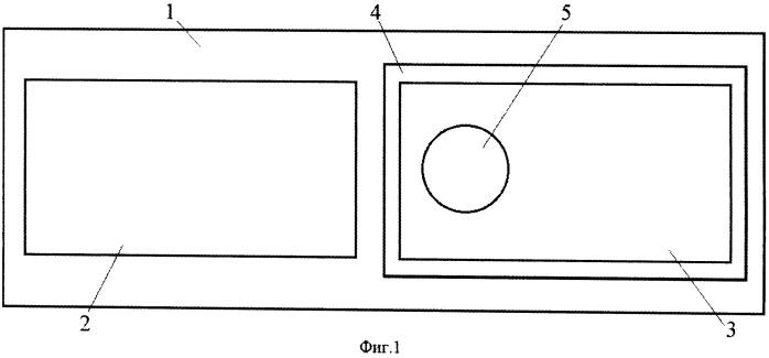 Устройство для контроля положения ствола горизонтальной скважины