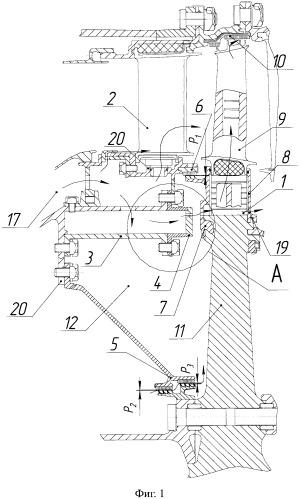 Система охлаждения рабочего колеса турбины газотурбинного двигателя