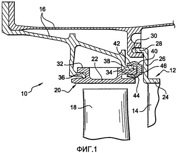 Ступень турбомашины, турбина, компрессор и турбомашина, содержащие такую ступень